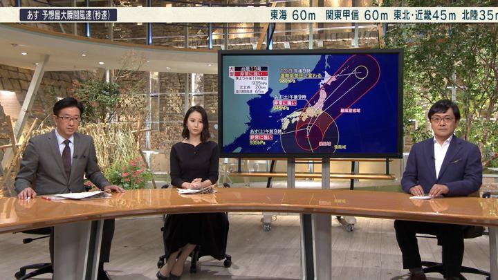 2019年10月11日森川夕貴の画像24枚目