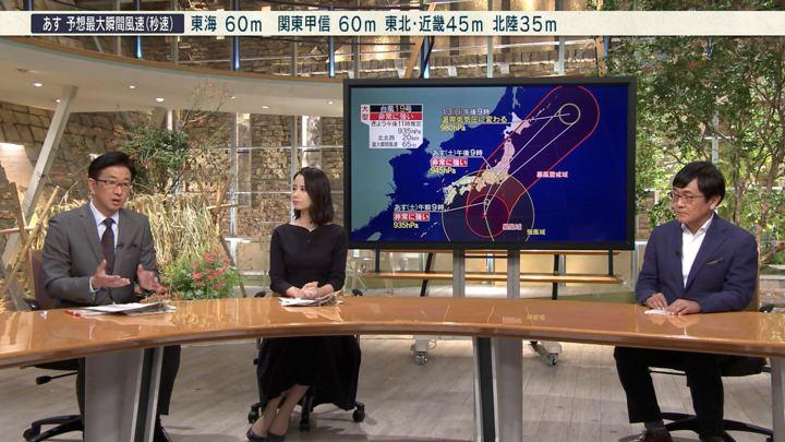 2019年10月11日森川夕貴の画像25枚目