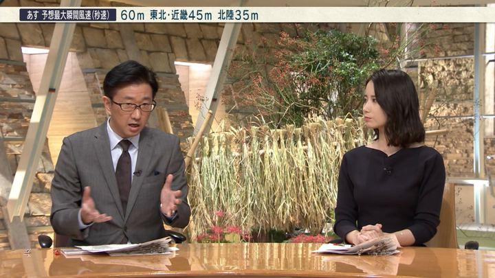 2019年10月11日森川夕貴の画像26枚目