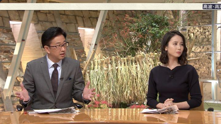 2019年10月11日森川夕貴の画像28枚目