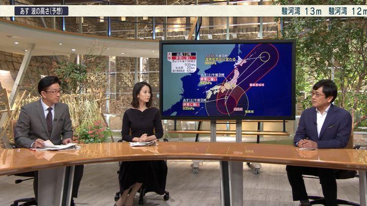 2019年10月11日森川夕貴の画像29枚目