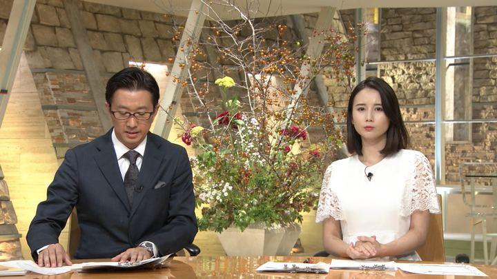 2019年10月18日森川夕貴の画像15枚目