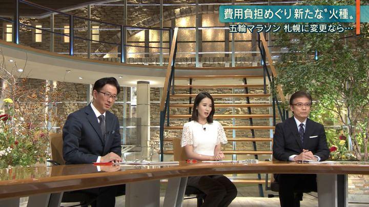 2019年10月18日森川夕貴の画像19枚目