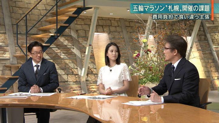 2019年10月18日森川夕貴の画像20枚目