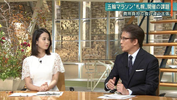 2019年10月18日森川夕貴の画像21枚目
