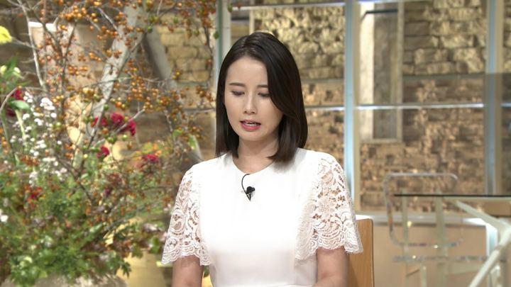 2019年10月18日森川夕貴の画像24枚目