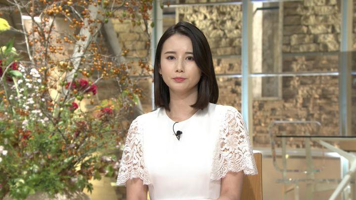 2019年10月18日森川夕貴の画像25枚目