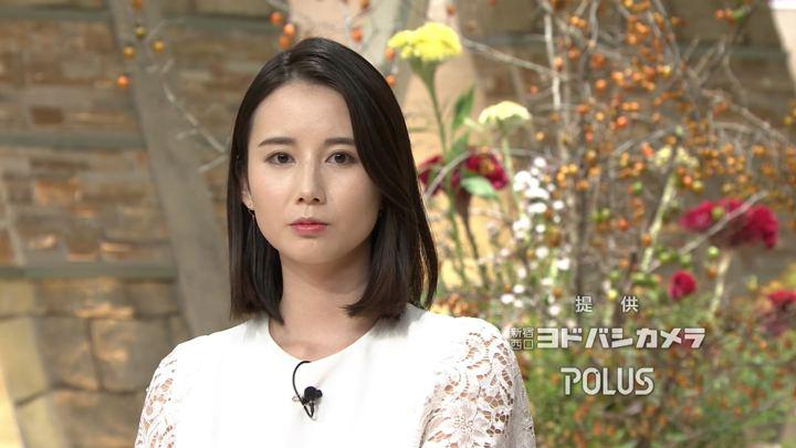 2019年10月18日森川夕貴の画像26枚目