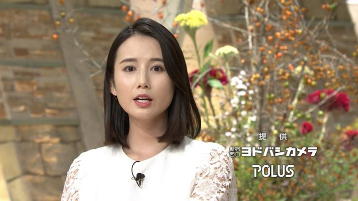 2019年10月18日森川夕貴の画像27枚目