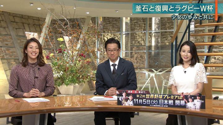 2019年10月18日森川夕貴の画像31枚目