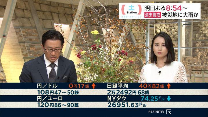 2019年10月18日森川夕貴の画像33枚目