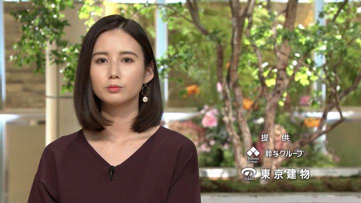 2019年10月21日森川夕貴の画像02枚目