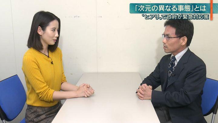 2019年10月21日森川夕貴の画像07枚目