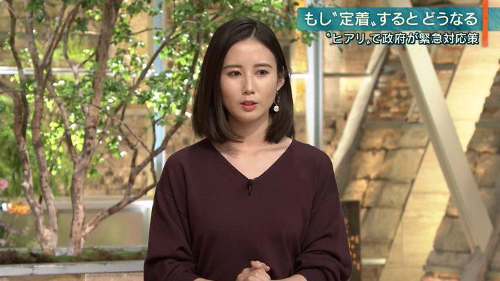 2019年10月21日森川夕貴の画像09枚目