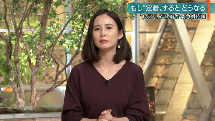 2019年10月21日森川夕貴の画像10枚目
