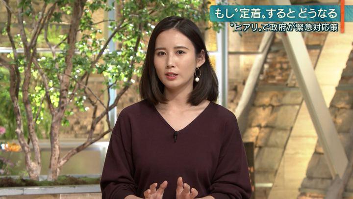 2019年10月21日森川夕貴の画像11枚目