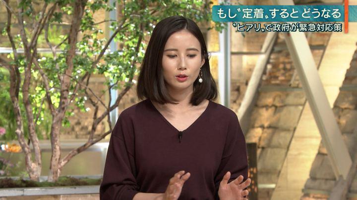 2019年10月21日森川夕貴の画像12枚目