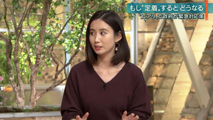 2019年10月21日森川夕貴の画像13枚目