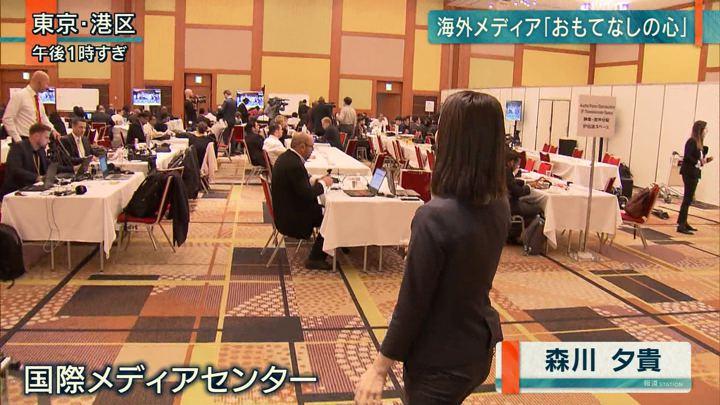 2019年10月22日森川夕貴の画像01枚目