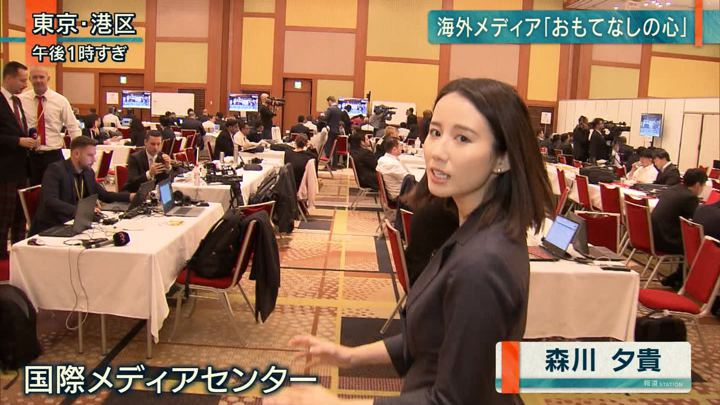 2019年10月22日森川夕貴の画像02枚目