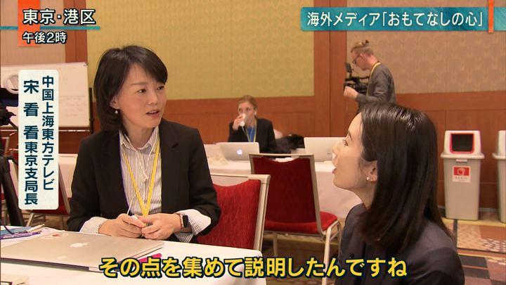 2019年10月22日森川夕貴の画像03枚目