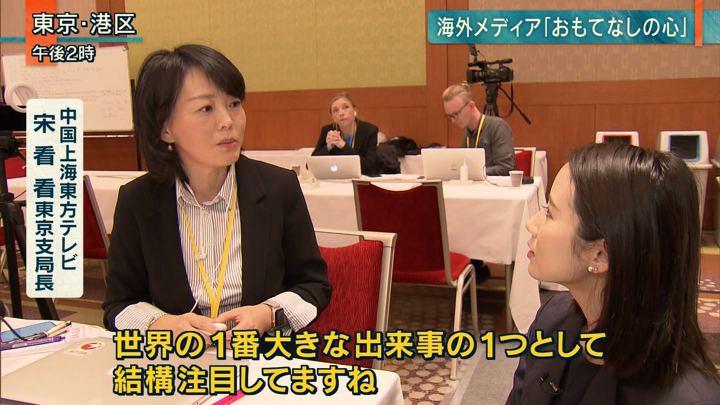 2019年10月22日森川夕貴の画像04枚目