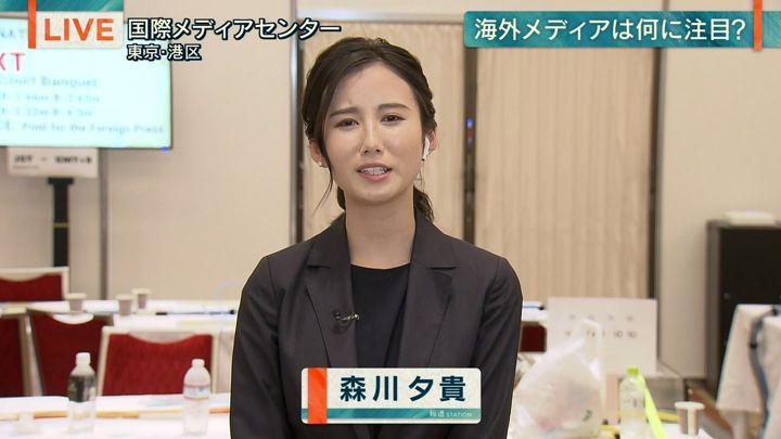 2019年10月22日森川夕貴の画像11枚目