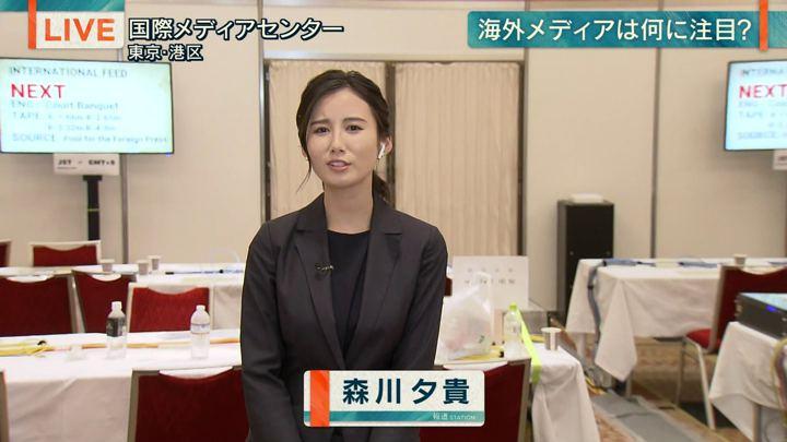 2019年10月22日森川夕貴の画像12枚目
