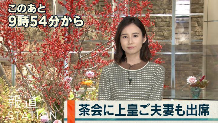 2019年10月23日森川夕貴の画像03枚目