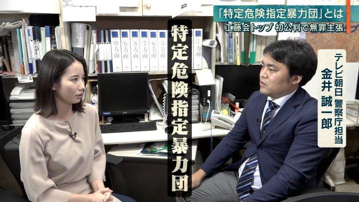 2019年10月23日森川夕貴の画像09枚目