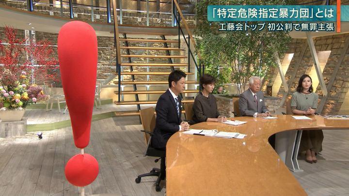 2019年10月23日森川夕貴の画像10枚目