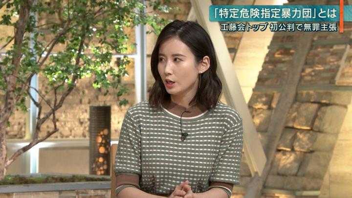 2019年10月23日森川夕貴の画像12枚目