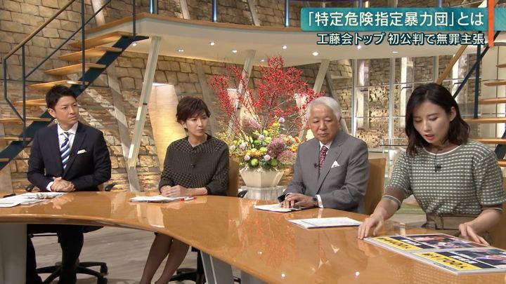 2019年10月23日森川夕貴の画像13枚目