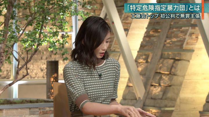 2019年10月23日森川夕貴の画像14枚目