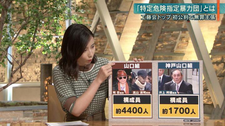 2019年10月23日森川夕貴の画像15枚目