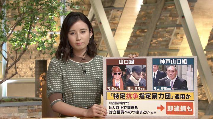 2019年10月23日森川夕貴の画像16枚目