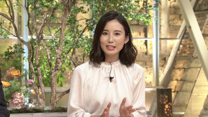 2019年10月24日森川夕貴の画像06枚目