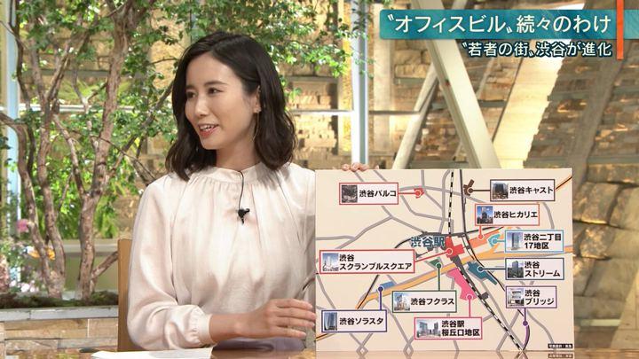 2019年10月24日森川夕貴の画像13枚目