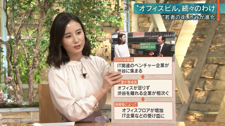 2019年10月24日森川夕貴の画像14枚目