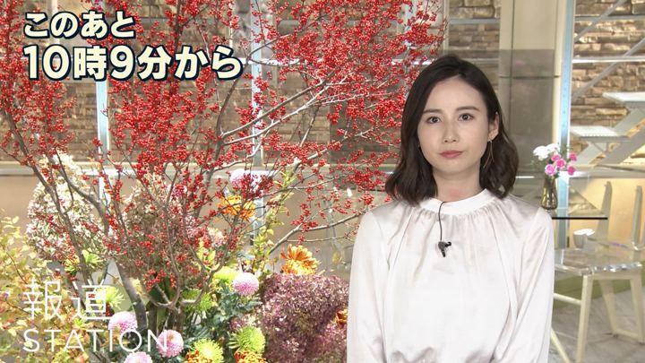 2019年10月24日森川夕貴の画像19枚目