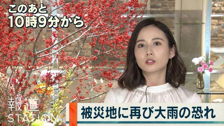 2019年10月24日森川夕貴の画像20枚目