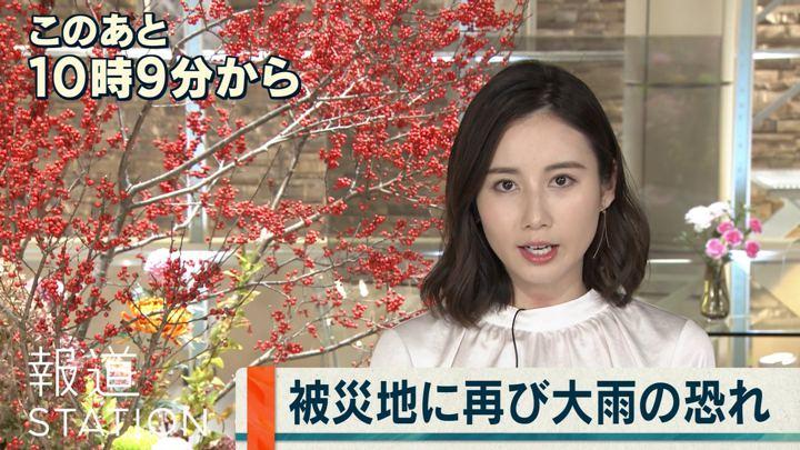 2019年10月24日森川夕貴の画像21枚目