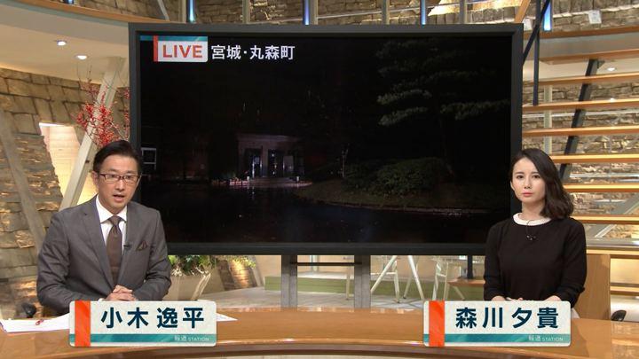 2019年10月25日森川夕貴の画像02枚目