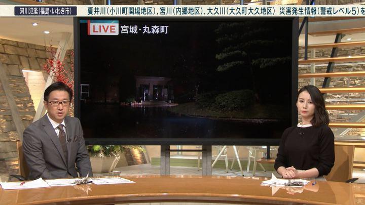 2019年10月25日森川夕貴の画像04枚目