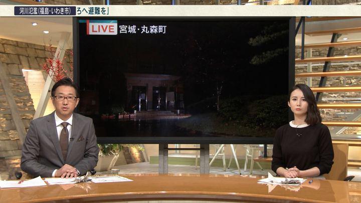 2019年10月25日森川夕貴の画像05枚目
