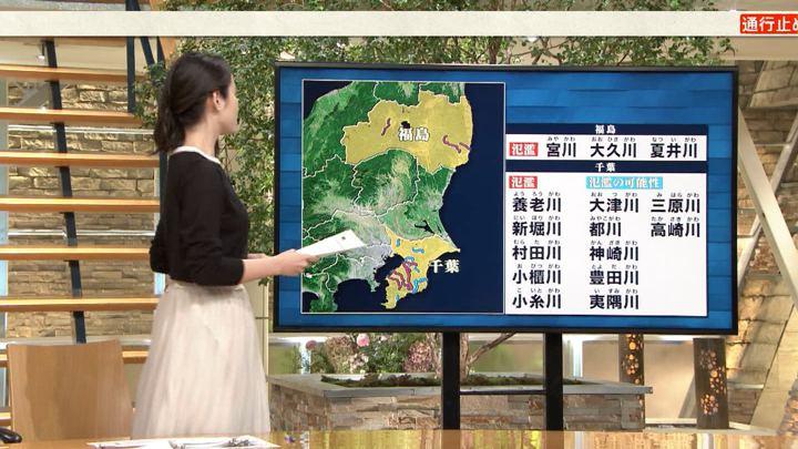 2019年10月25日森川夕貴の画像07枚目