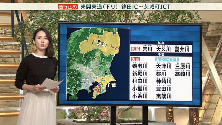2019年10月25日森川夕貴の画像09枚目