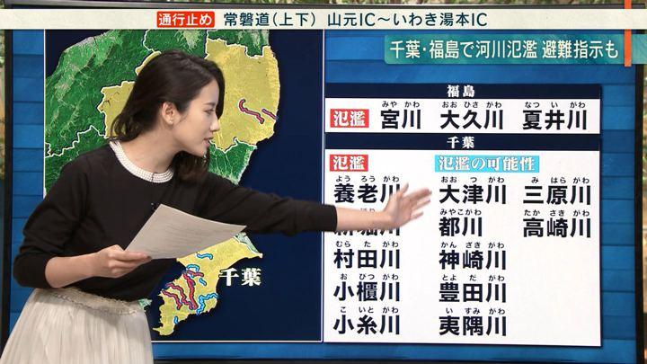2019年10月25日森川夕貴の画像10枚目