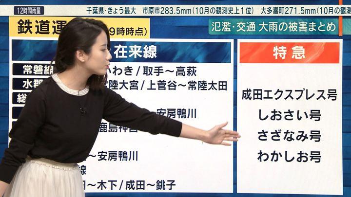 2019年10月25日森川夕貴の画像11枚目