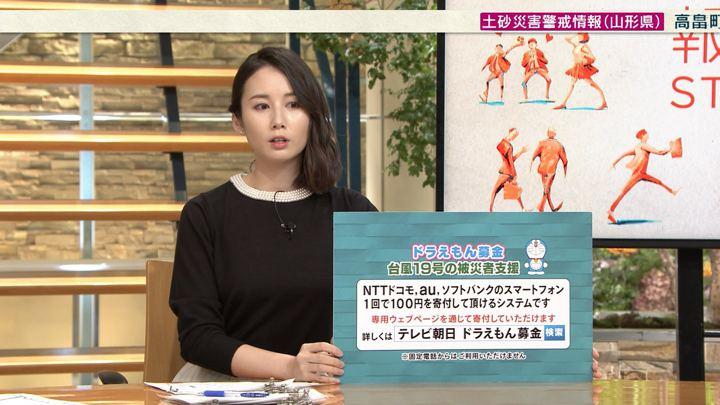 2019年10月25日森川夕貴の画像12枚目